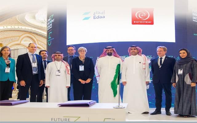 """شركة مركز إيداع الأوراق المالية """"إيداع"""" توقع اتفاقية ربط مع """"يورو كلير"""" على هامش مؤتمر مبادرة مستقبل الاستثمار"""