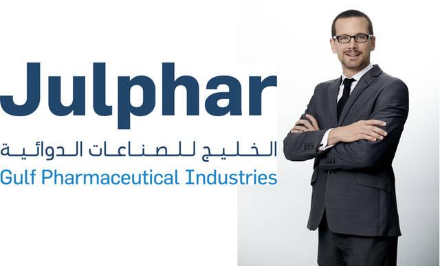 Gulf Pharmaceutical Industries (Julphar) News - Mubasher Info
