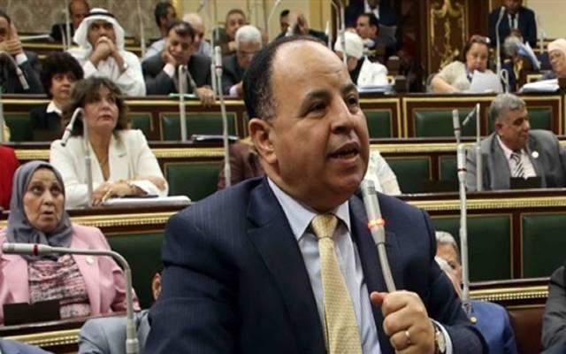 وزير المالية في اجتماع بمكجلس النواب ـ ارشيفية