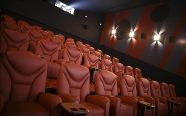 أحد صالات السينما في البحرين