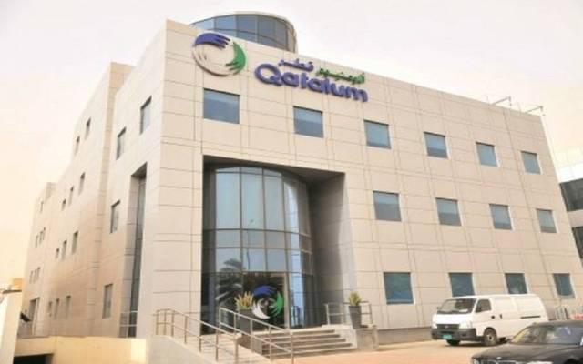 قطر لصناعة الألمنيوم