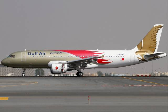 MEA will place its 'ME' code on the Bahraini airline's flights
