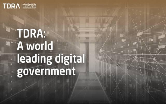 هيئة تنظيم الاتصالات والحكومة الرقمية في الإمارات