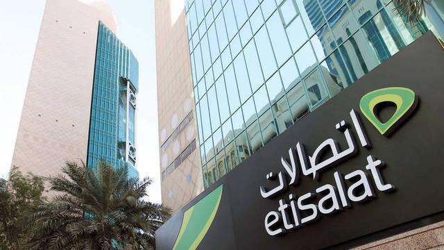مقر مجموعة الإمارات للاتصالات