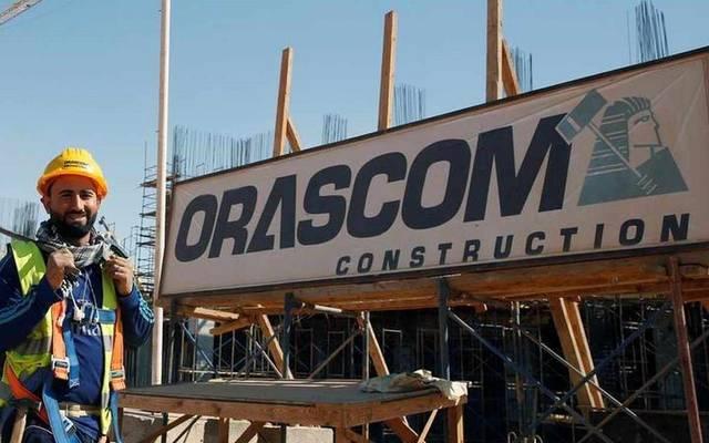 """""""أوراسكوم"""" للإنشاءات"""
