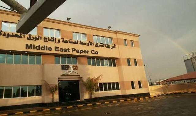 Mepco Signs Third Islamic Financing Agreement Over Last Five Months
