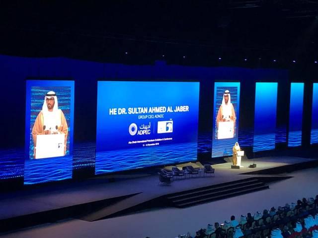 سلطان الجابر، وزير دولة والرئيس التنفيذي لشركة بترول أبوظبي الوطنية ومجموعة شركاتها
