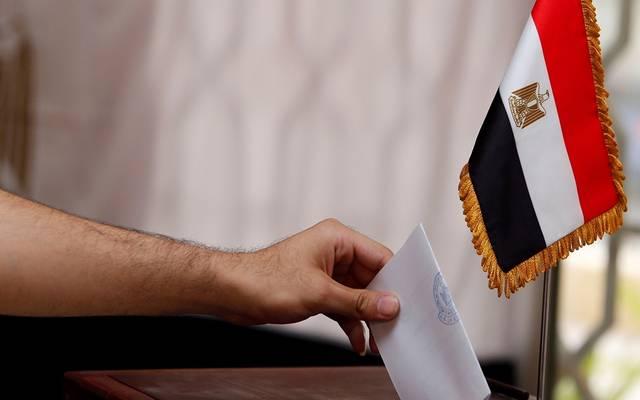 إعلان الصمت الانتخابي جاء تمهيداً لإجراء انتخابات المصريين المقيمين خارج مصر ـ أرشيفية