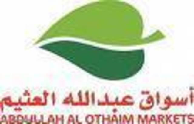 Al Othaim opens new branch in Khamis Mushait