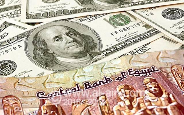 العراق، ومنغوليا، والكاميرون، وزامبيا ومصر ضمن قائمة الدول الأفضل أداءً في سوق السندات