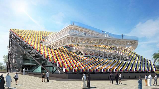 الجناح الكوري الجنوبي في معرض إكسبو 2020 دبي