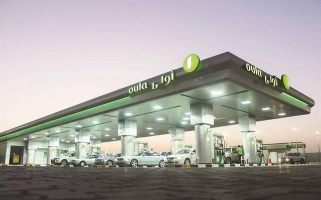 إحدى المحطات التابعة للشركة في الكويت
