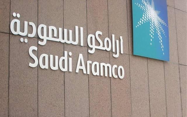 """إدانة أمريكية للهجوم على منشأتي نفط تابعتين لـ""""أرامكو"""" السعودية"""