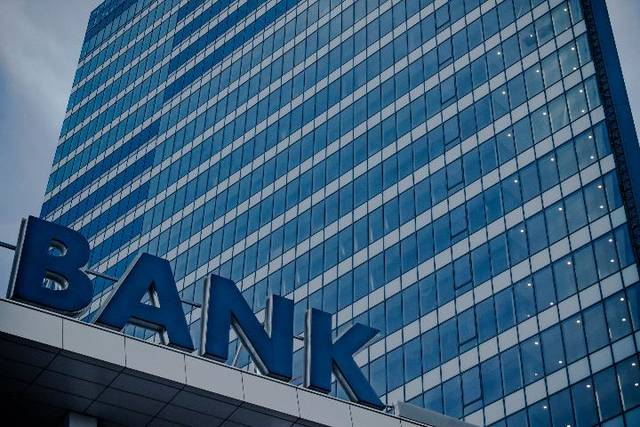 Five UAE-based banks topped the list of the Middle East's safest banks