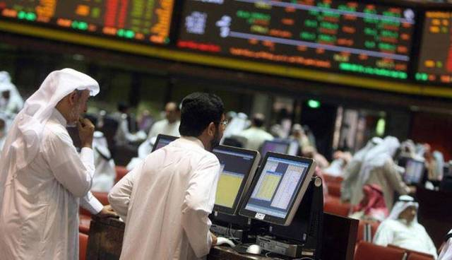 Amwal's stock is currently trading at nearly 64 fils