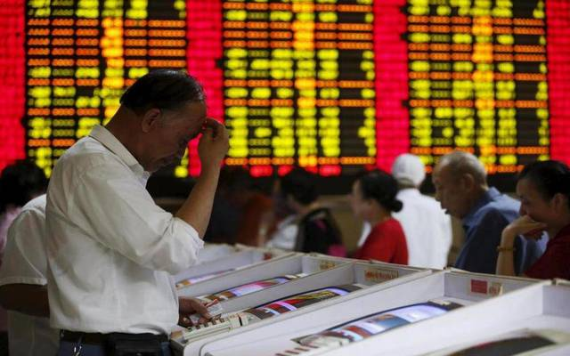 The general index inched down 0.21%, or 19.41 points, to 9,158.77 points.