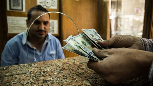 Egyptians' remittances rise despite new Saudi fees on expats