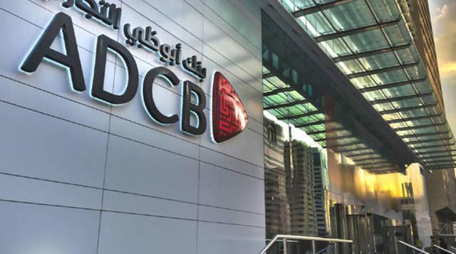 ADCB's profits rises in Q3, 9M on higher revenues