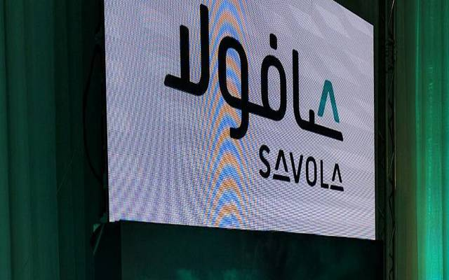 The Saudi food firm's net losses after calculating Zakat and Tax reached SAR 520.4 million in 2018