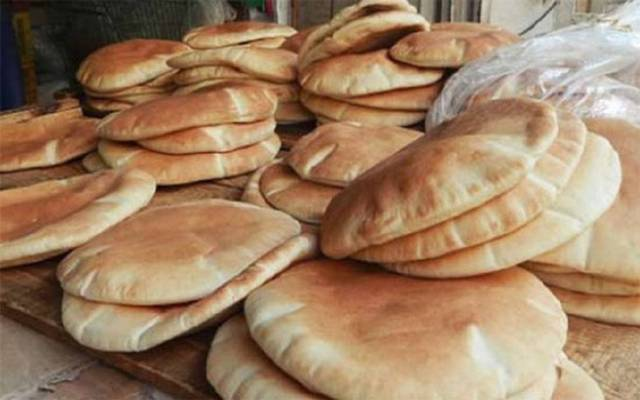 شروط وطريقة الحصول على دعم الخبز بالأردن