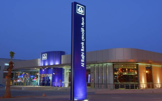 أعلن المصرف عن استمرار العمل في  46 فرعاً و 47 مركزاً للتحويل