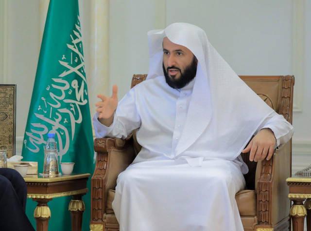 وزير العدل السعودي وليد بن محمد الصمعاني