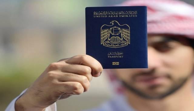 جواز السفر الإماراتي يتيح دخول 176 دولة بدون تأشيرة