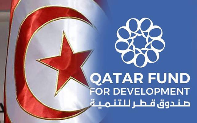 Tunisia obtains $15m loan from Qatar
