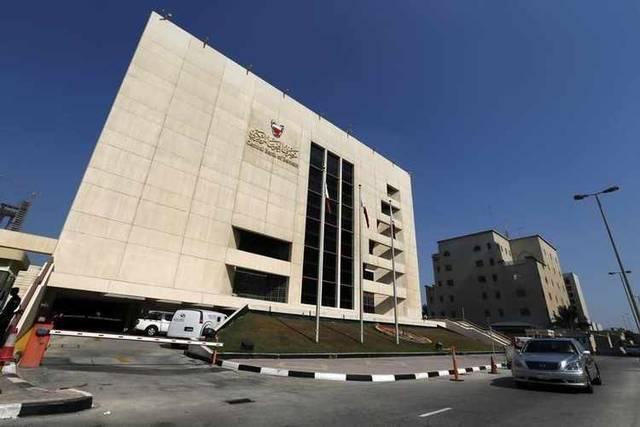 البنك المركزي البحريني