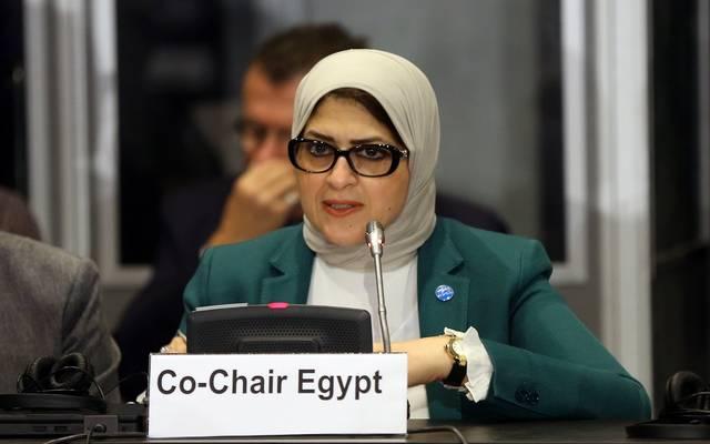 هالة زايد وزيرة الصحة والسكان - أرشيفية