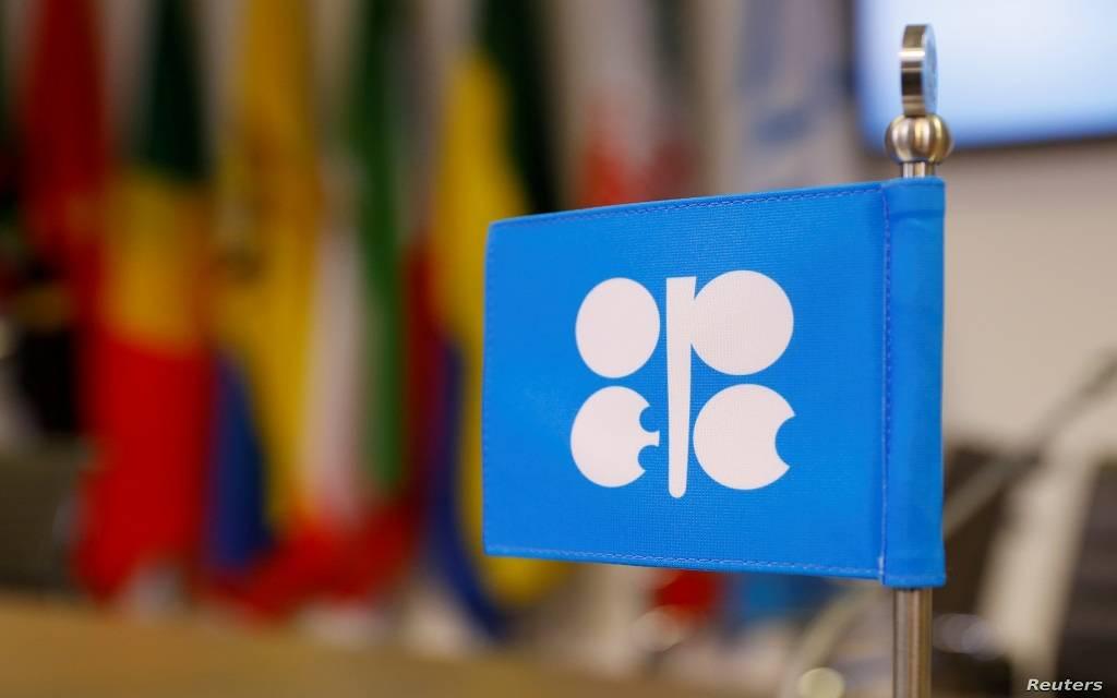 هبوط مخزونات النفط العالمية بأكثر من 23 مليون برميل