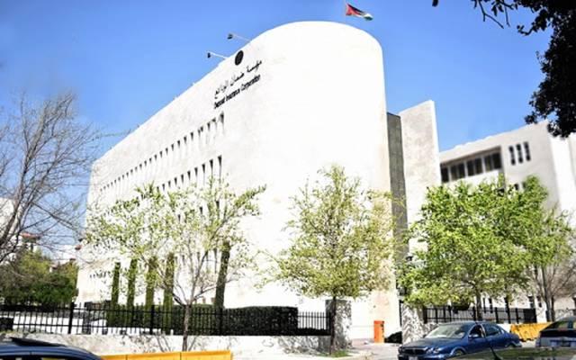 مؤسسة ضمان الودائع الأردنية