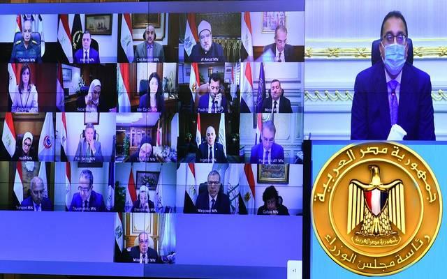 خلال الاجتماع الأسبوعي للوزراء المصري اليوم الأربعاء