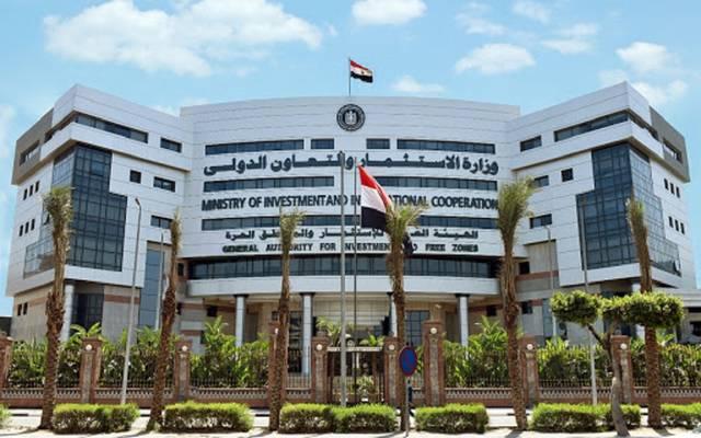 """هيئة الاستثمار المصرية تبحث مع """"أمازون"""" تطوير خدمات نقل البضائع الخفيفة"""