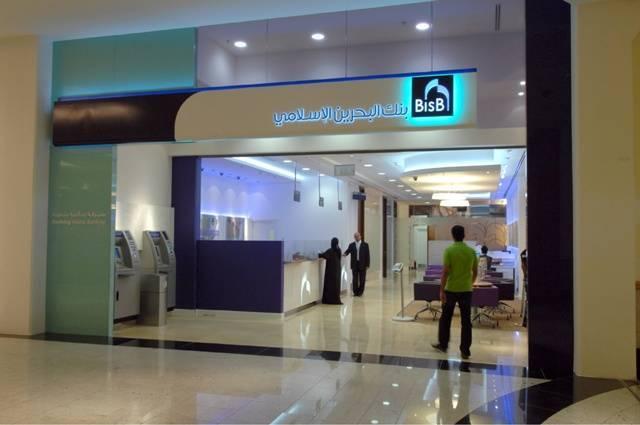 """""""البحرين الإسلامي"""" يتخارج من أصول بـ29 مليون دينار"""