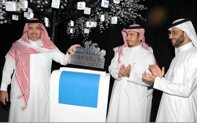 السعودية تطلق مبادرة لتشجيع الجامعيين على تأسيس شركات