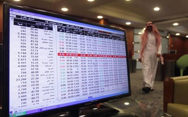 شاشة تداول الأسهم السعودية