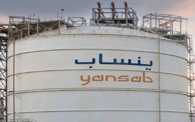 """ينساب السعودية: نقص إمدادات بعض المواد الخام بعد هجوم """"أرامكو"""""""