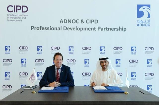تعكس الاتفاقية التزام أدنوك بالقيام بالمزيد من الاستثمارات في برامج جديدة لتطوير الموارد البشرية