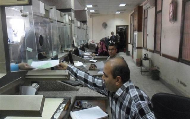 الحكومة المصرية توافق على مطلبين بشأن تعديل إجراءات التسجيل في الشهر العقاري