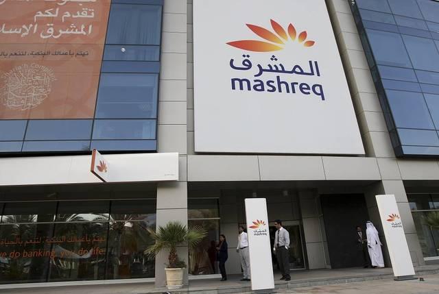 بنوك إماراتية تتطلع لإغلاق ملف ديون سعودية بـ22 مليار دولار