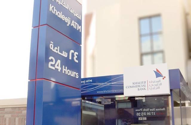 إحدى ماكينات الصراف الآلي التابعة للمصرف