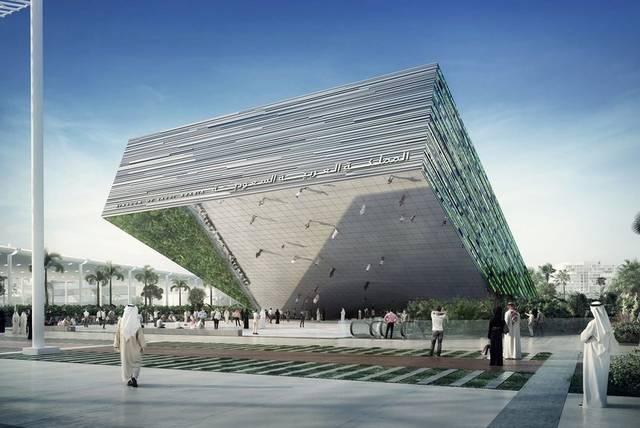 """بالصور.. جناح السعودية في معرض """"إكسبو دبي"""" 2020"""