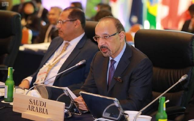 الوزير خالد الفالح خلال مشاركته بالمؤتمر