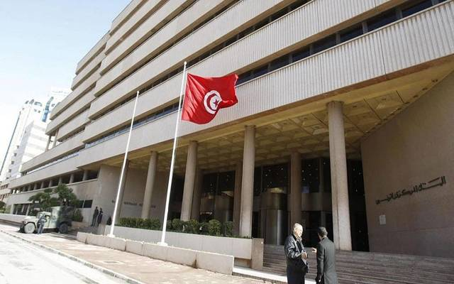 البنوك واتحاد الشغل يواجهون قرار المركزي التونسي بالرفض
