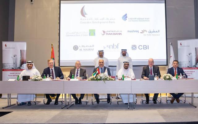 الإمارات.. إطلاق برنامج لتمويل الشركات بـ100 مليون درهم