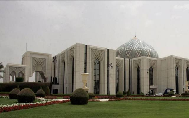 مقر مجلس الشورى السعودي