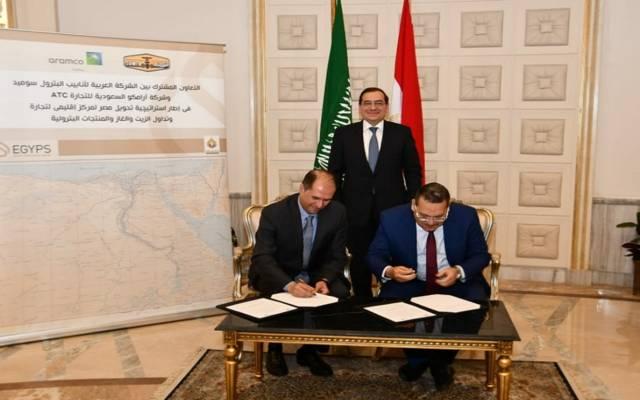 أرامكو السعودية وسوميد توقعان عقداً لتخزين السولار والمازوت في مصر