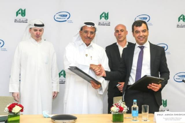 Al Habtoor partners with Israel's Mobileye for self-driving, smart city solutions