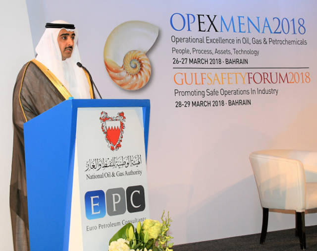 "وزير بحريني: ""بي.إم.بي"" أضخم استثمار لبابكو بـ4.2 مليار دولار"